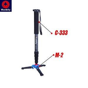 Image 3 - Manbily C 333 Professionalคาร์บอนไฟเบอร์แบบพกพาMonopodวงเล็บขาตั้งMiniขาตั้งกล้องสำหรับกล้องDSLR