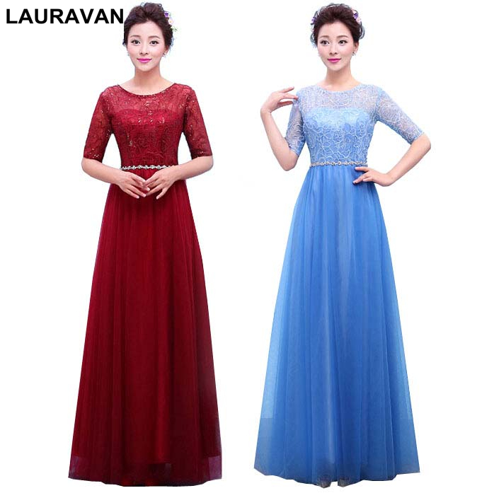 Formal 2019 Long Dark Red Short Sleeved Bridesmaid Women Brides Maids Puffy Bridesmaids Dress Bride Maid Dresses Ball Gown