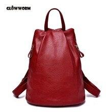 Черный рюкзак женщины Натуральная кожа рюкзак Школьные ранцы модная Женская дорожная сумка дизайнерские рюкзаки для девочек-подростков