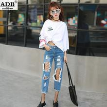 Aodibao Jeans women 2017 fashion ripped jeans for women Casual loose cotton demin pants High waist plus size trouses femme