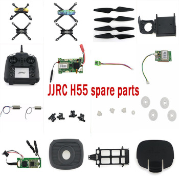 JJRC H55 RC Drone Quadcopter spare parts body shell propellers blades frame motor receiver board GPS module remote controller image
