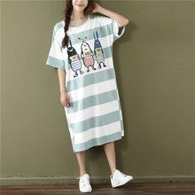 2019 Summer Korean Casual Women Dress Loose Striped Cartoon Print Cotton O Neck Short Sleeve Tshirt Dress Plus Size 4xl(China)