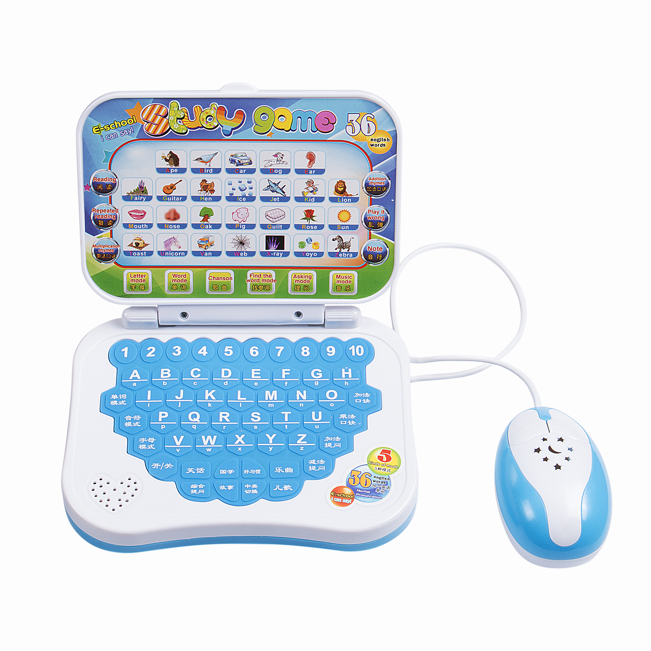 Kids Baby Pre-School Educational Early Learning Study Toy Multi-functional Mini Reading Marchine