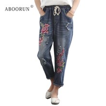 ABOORUN Women Harem Denim Pants Elastic Flower Embroidery Ripped Jeans Ankle Length Hip Hop Jeans for Women x819(China)