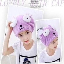 Мягкая детская специальная сухая шапочка для волос, полотенце, милое банное полотенце, сухая шапка для волос, сильная поглощающая сушка, длинная бархатная ультра шапочка для душа