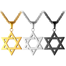 U7 Israel Chain With A Star Of David Pendant Necklace Women Stainless Steel Men Chain Magen David Star Jewish Jewelry IP1813