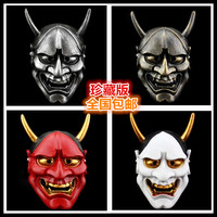 100% Top Resin Japanese Buddhist Evil Oni Noh Hannya Mask Cosplay Scary Mask Adult Fancy Masquerade Party Terror Halloween Props