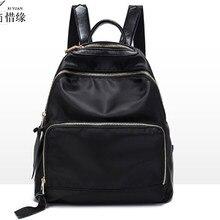 65254bde0b2 2017 New Nylon Leather Women black Backpack Female Fashion Rucksack Brand  Designer Ladies Backpacks Bag High