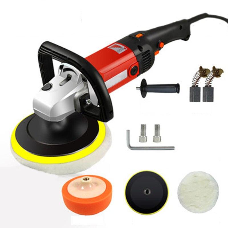 Car Polishing Machine 1600W Car Waxing Machine Car Paint Care Tool Sanding Machine Electric Floor Polishing