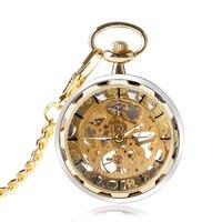 Luxury Hand Winding Cool Gift Golden Style Vintage Skeleton Retro Trendy Stylish Pocket Watch Fashion Mechanical
