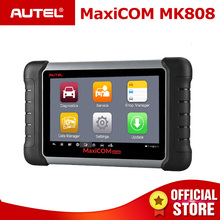 Autel MaxiCOM MK808 OBDII Автомобильный сканер IMMO EPB SAS BMS TPMS DPF Услуги инструменту диагностики