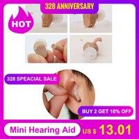 Мини ITC ухо слуховой аппарат микро беспроводной слуховой аппарат для пожилых Лучший усилитель звука невидимый наушник устройство для право...