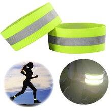 Светоотражающий брендовый жилет с высокой видимостью, эластичные браслеты на ремне, Предупреждение ющие о возникновении лодыжки, для ночного бега, велоспорта, спортивные защитные жилеты