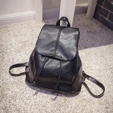 2016 New Brand Fashion Women PU Leather Backpacks Waterproof Ladies Cute Small School Backpacks for Girls