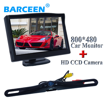 "Black shell universal set car  rear camera with 170 degree glass lens material +lcd screen 5"" car monitor universal"