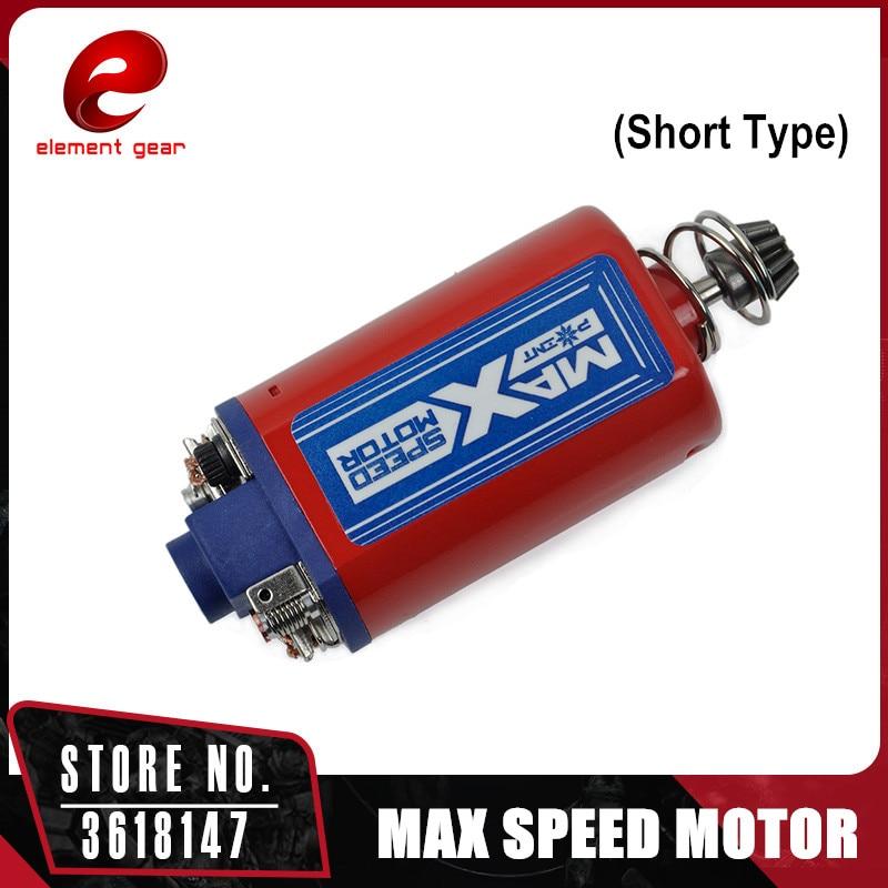Moteur à grande vitesse d'élément pour Airsoft AEG Ver.3 (TYPE court) FB09003
