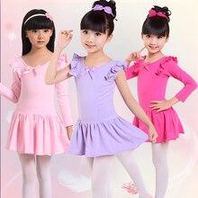 Хлопок Детские костюмы Обувь для девочек Одежда для танцев балетное платье Костюмы для латиноамериканских танцев упражнения танец ступень костюм