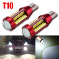 2x T10 194 168 192 W5W 1560LM 4014 SMD 78 LED Auto Error Free Side Wedge Light Dashboard Dome Lamp Bulb DC12V Car Light Sourse