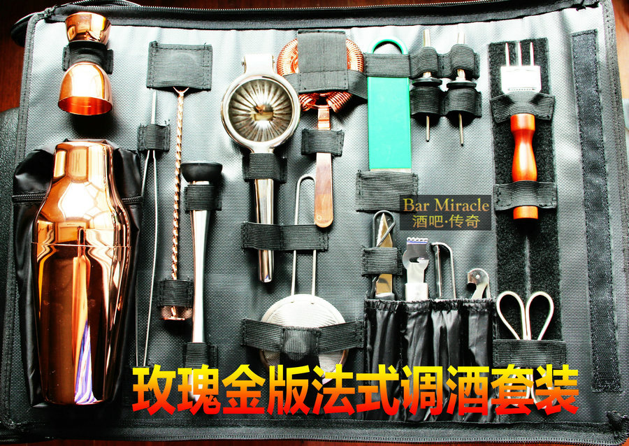 Professional Bartender Toolkit 16 Pcs American Tool Kit Shaker Spoon Long Folder Manual Juicer Triangle Mesh Filter In Mage Relaxation From