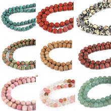 4 6 8 10mm Natural Stone Beads Matte Onyx Agat Pink Quartz Round Loose Beads For Jewelry Making DIY Bracelet Necklace(China)