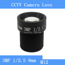 HD infrared surveillance camera 1/2.5 3MP 8mm M12 thread CCTV lenses