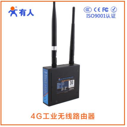 Some people USR-G806, 3G/4G, industrial grade wireless router, mobile, Unicom, telecom, all Netcom to WiFi