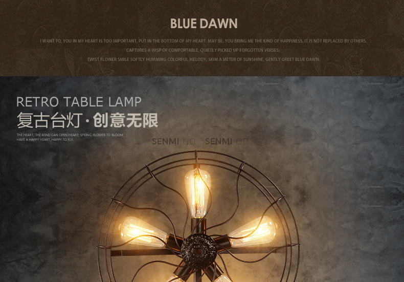 Lof Fan Retro Table Lamp American Nostalgic Nordic Industrial Wind