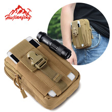 Men Tactical Molle Pouch Belt Waist Pack Bag Small Pocket Military Waist Pack Phone Pouches Outdoor Running Travel Camping bags tactical military fans molle pouch belt waist pack storage bag outdoor sports military storage bags
