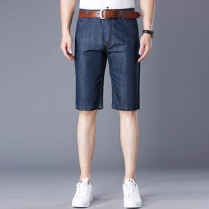 b3cfcbef top 10 largest regular fit jeans short brands