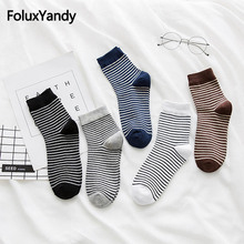 Striped Crew Socks Men Casual Short Socks Comfortable Male Leisure Short Sox ZDL25