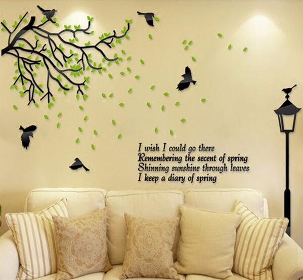 DIY Fresh Green Tree and Street Light Acrylic Stickers Beautiful ...