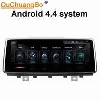 Ouchuangbo Android 4 4 Car Headunit Stereo Gps Navi For X5 F15 2014 2017 Support 3G
