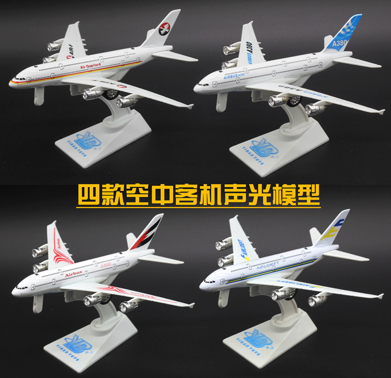 Children's toys,Alloy <font><b>model</b></font> plane,The <font><b>airbus</b></font> <font><b>A380</b></font> <font><b>model</b></font>,Pull Back plane,Children's educational <font><b>model</b></font> toys. image