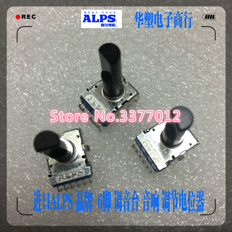 5pcs lot RK12L1230C0T Series ALPS Switch Rotary volume knob Centering potentiometer B100K Mixer Balance 6 pin A10K B50K in Switches from Lights Lighting