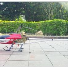 Супер большой профессиональный вертолет RC более 130 см 3.5CH гироскоп металлический электрический RTF 2 скоростная модель с ракетой Радиоуправляемый Дрон