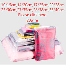 10pcs/lot storage bag plastic zipper bag zip lock portable travel pouch home storage organizati pocket clothes storage container(China)