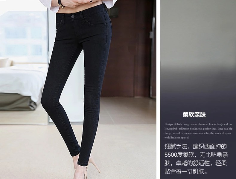 Retail lady full length pencil pants fashion women mid elastic waist jeans thickening with velevt cotton denim pants OL wear 2017 jeans women dark blue mid waist elastic cotton skinny jeans feminino soft pencil pants zipper fly full length denim jeans
