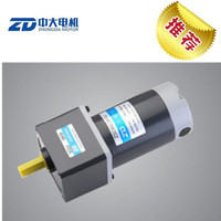12V 220V optional 60W Z5D60 DC gear motor speed ratio 3 750K