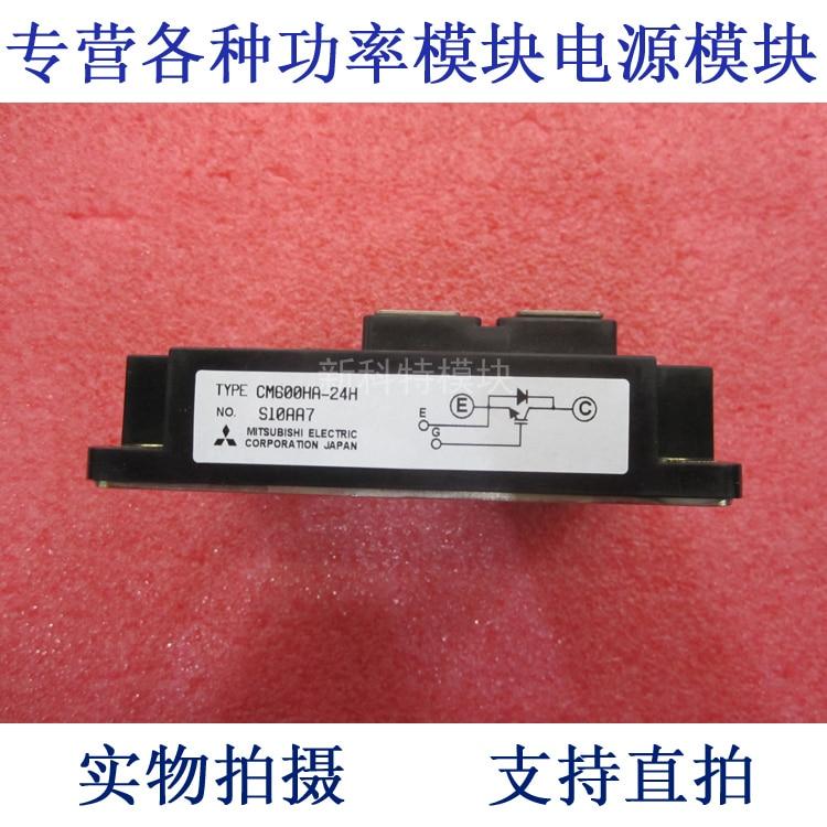 CM600HA-24H 600A1200V IGBT module