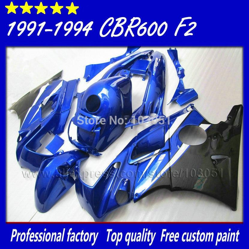 Free custom fairing for Honda CBR600 F 1991 1992 1993 1994 CBR 600 F2 CBR600 F 91 92 93 94 sapphire blue motorcycle fairing+ tan hot sales hot sale cbr 600 f2 1991 1992 1993 1994 for honda cbr600 f2 1991 1994 movi star motorcycle fairings