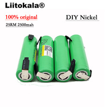 100% Brand New 18650 2500mAh Rechargeable battery 3.6V 25R INR18650 M discharge 5A + DIY Nickel