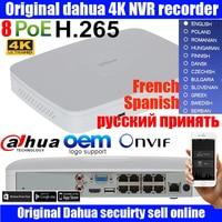 Original MUtil language DAHUA POE DH NVR4108 8P 4ks2 NVR4108 8P 4KS2 NVR with 8 poe ports Smart 1U Mini NVR 4k h265 Network NVR
