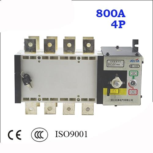 4 pole 3 phase 800A 220V/ 230V/380V/440V  automatic transfer switch ats