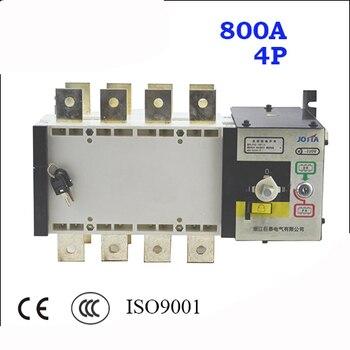 4 polos 3 fases 800A 220 V/230 V/380 V/440 V interruptor de transferencia automática ats