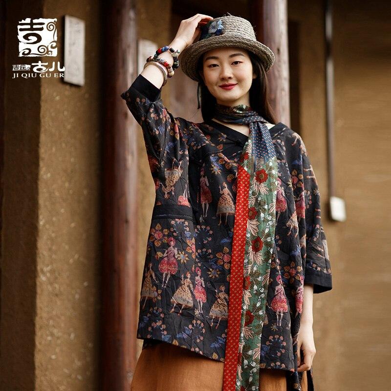 Jiqiuguer 2019 Summer New Print T-shirt Original Ethnic Loose Vintage Womens Shirt Pullover V-neck Tops G191y010 Cheap Sales 50% Women's Clothing