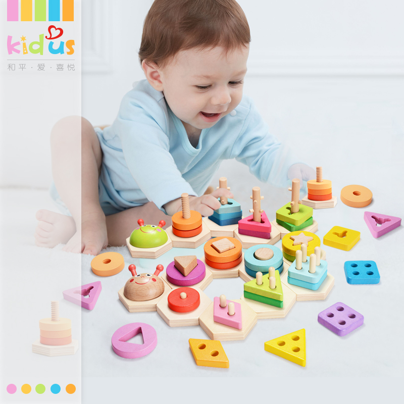 Zalami Caterpillar Puzzle Geometric Shape with 5 Columns Building Educational Toy for Baby