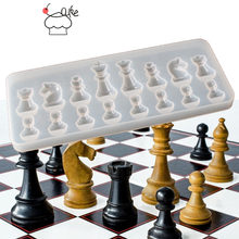Aouke Molds 3D Chess ashtray silicone mold manual flower container surface H057(China)