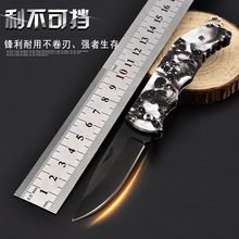 Tactical 55HRC Hardness 3Cr13 Blade Camouflage Handle Folding Knife Outdoor Camping Survival Hunting Tool цены