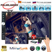 Car Radio Stereo video MP4 MP5 Player Bluetooth FM USB 2 Din 7 inch Mirror Link steering wheel control FM USB TF 4 languages