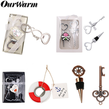 OurWarm Party Favors Metal Beer Wine Bottle Opener Stopper Wedding Gifts for Guests Set Decoration